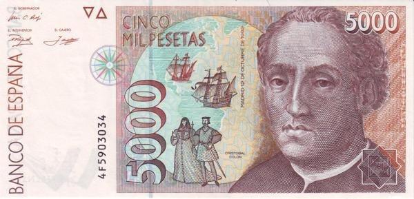 Аверс 5000 песет Испании