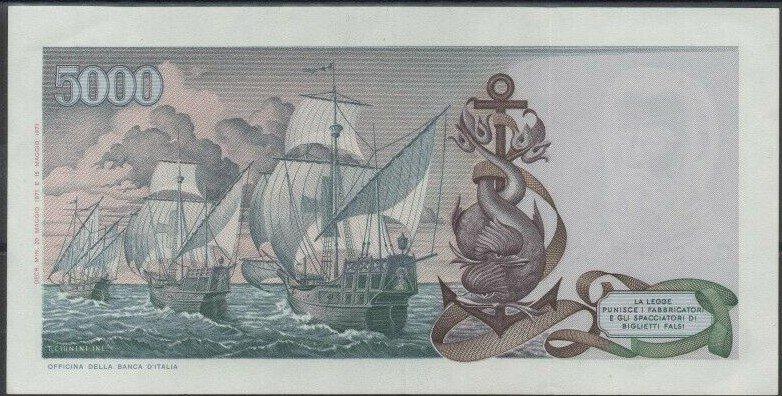Реверс 5000 лир Италии 1971 года