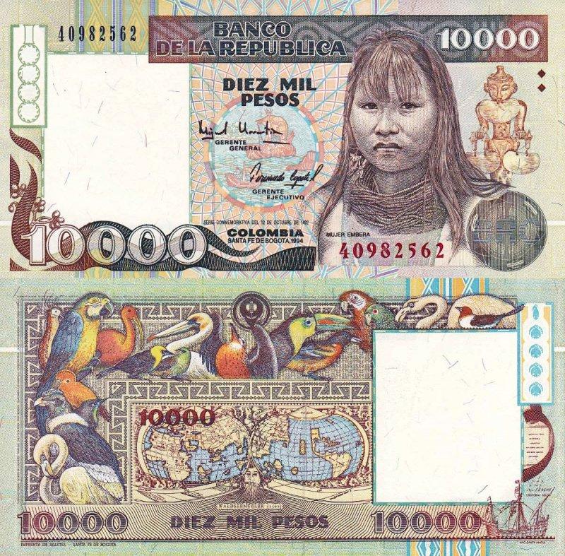 Банкнота Колумбии