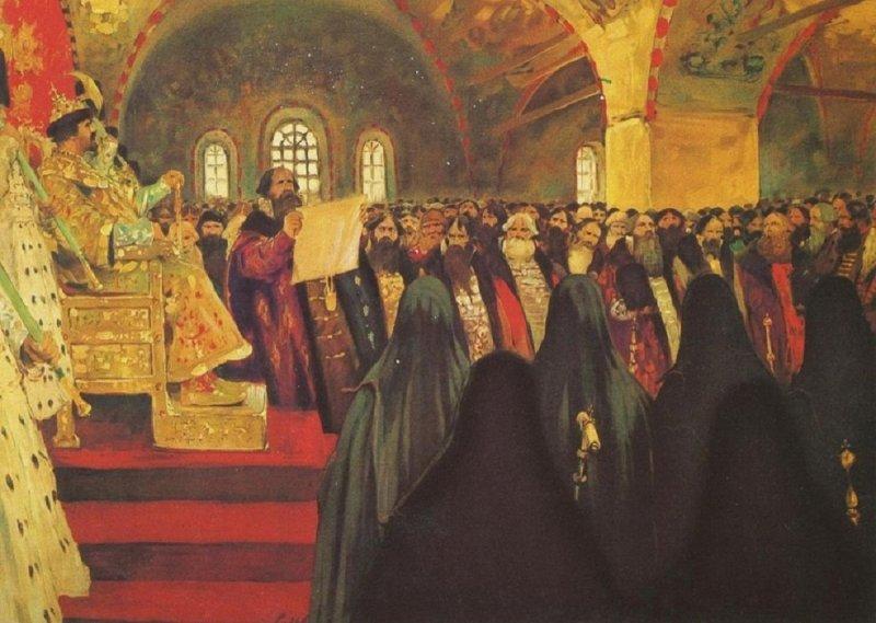 Заседание Земского собора