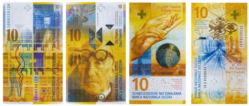10 швейцарских франков 8-й и 9-й серии