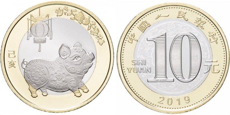 10 юаней 2019 года