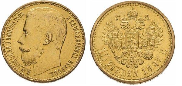 Империал (15 рублей). Николай II. 1897 год