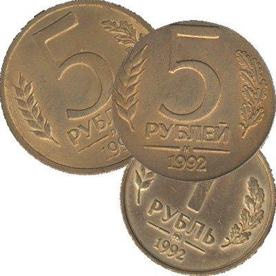 Обычные монеты и монета на чужой заготовке