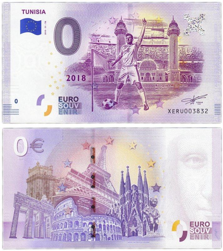 0 евро (2018) Тунис