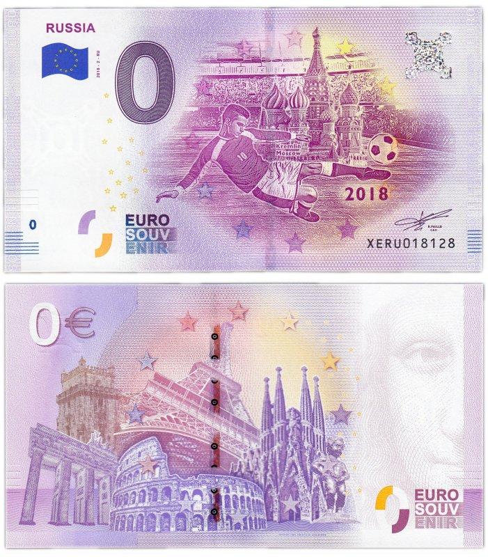 """0 евро (2018) """"Россия"""""""
