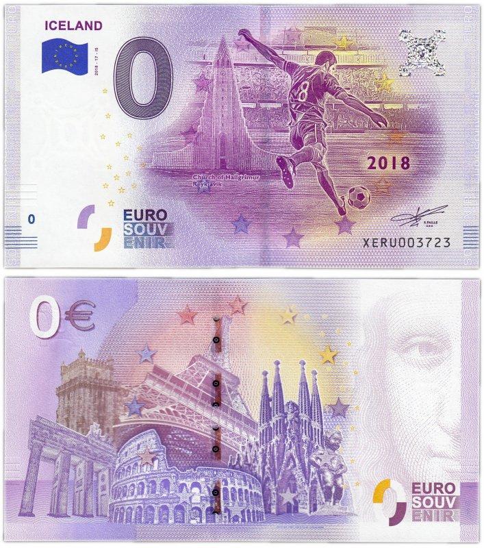 "0 евро (2018) ""Исландия"""