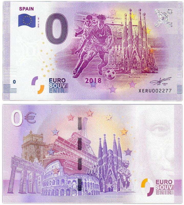 0 евро (2018) Испания