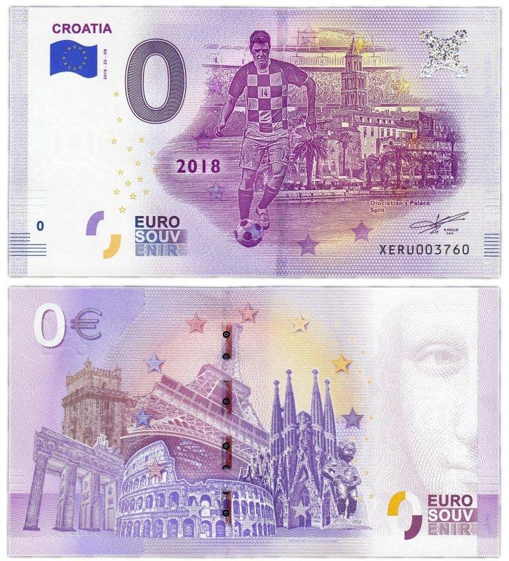 0 евро (2018) Хорватия