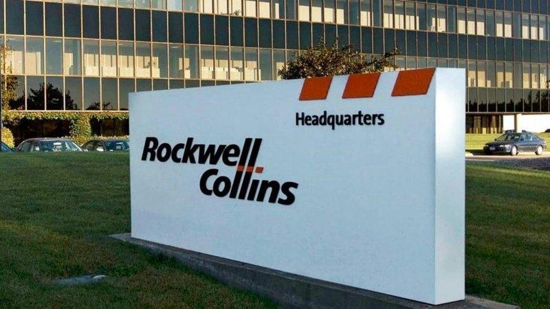Здание штаб-квартиры компании Rockwell Collins, 2016 год