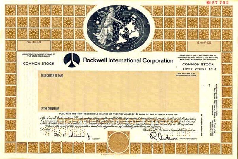 Сертификат на акции Rockwell International (пустой бланк), 1970-е годы