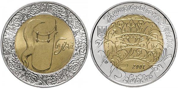 Украина, 5 гривен гривен «Бугай», 2007 год. Материал — биметалл, вес — 9,4 г, диаметр — 28 мм