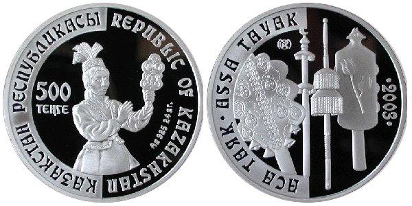 Казахстан, 500 тенге 2003 год, серия «Прикладное искусство», «Аса таяк». Материал — серебро 925, вес — 24 г, диаметр — 37 мм