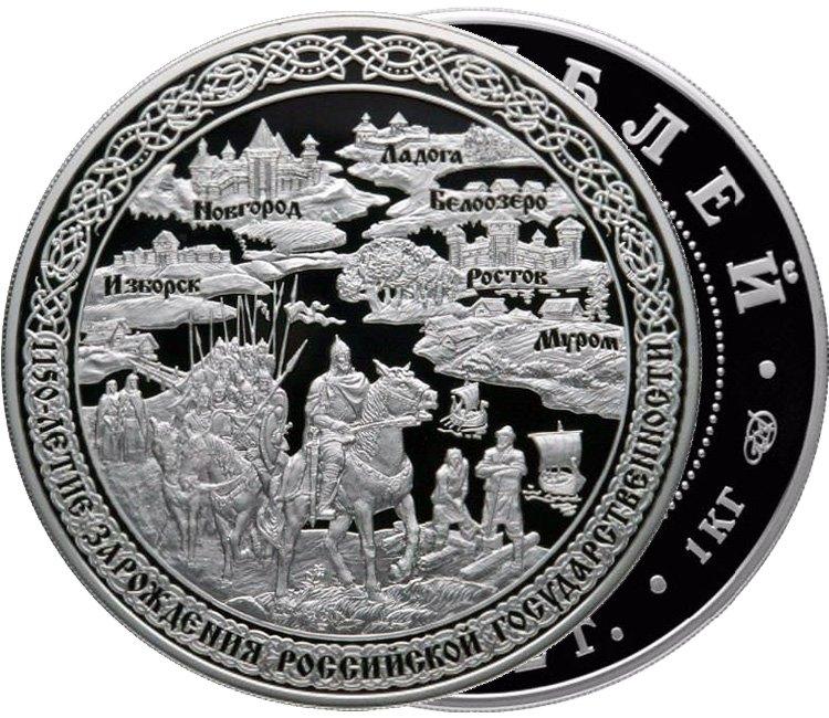 100 рублей 2012 года СПМД «Древние города» (крупный план)