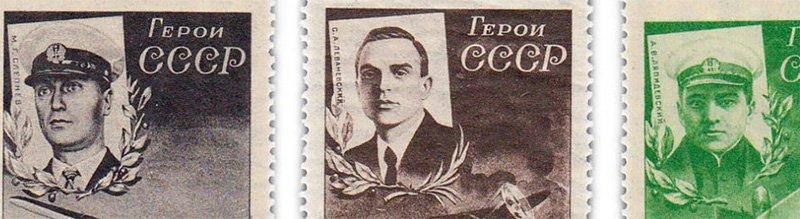 Фрагменты марок с портретами лётчиков