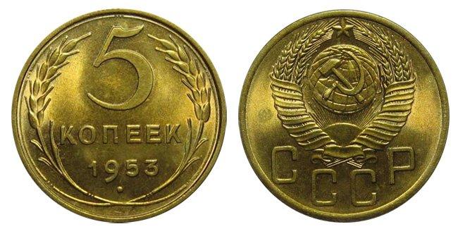 """Монета СССР категории сохранности """"UNC"""""""