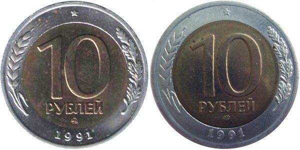 Реверсы Московского (округлый логотип) и Ленинградского (вытянутый логотип) дворов