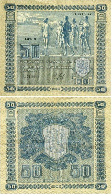 50 марок 1922