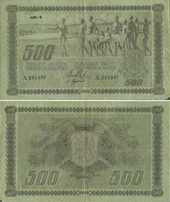 500 марок 1922