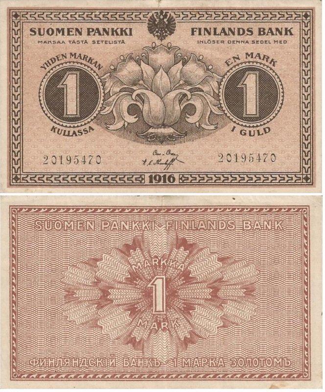 1 марка 1916