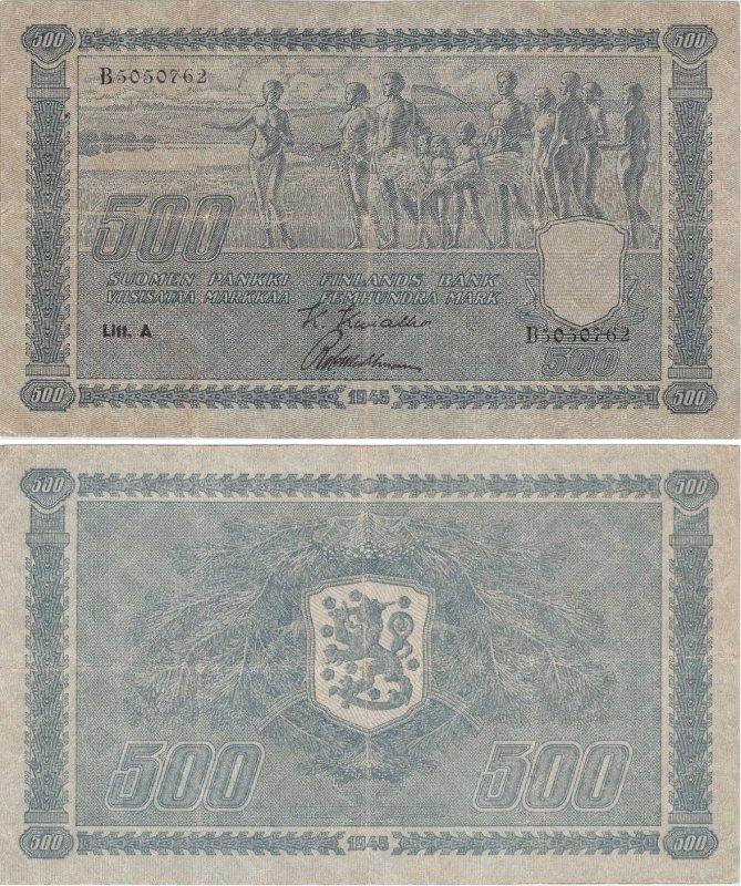 500 марок 1945