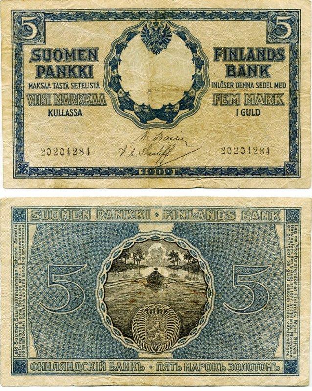 5 марок 1909