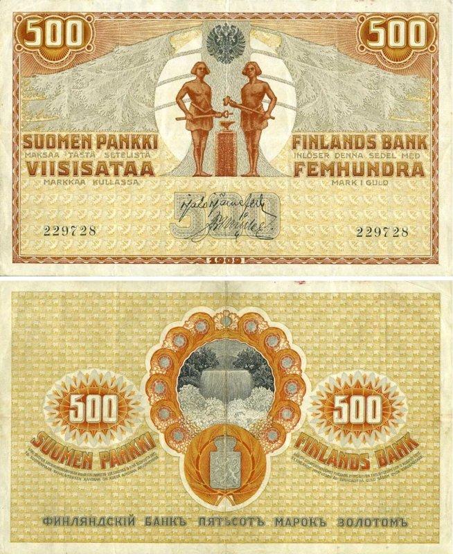 500 марок 1918
