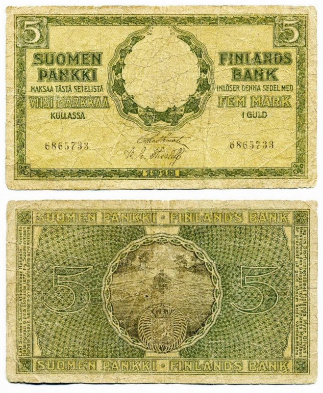 5 марок 1918