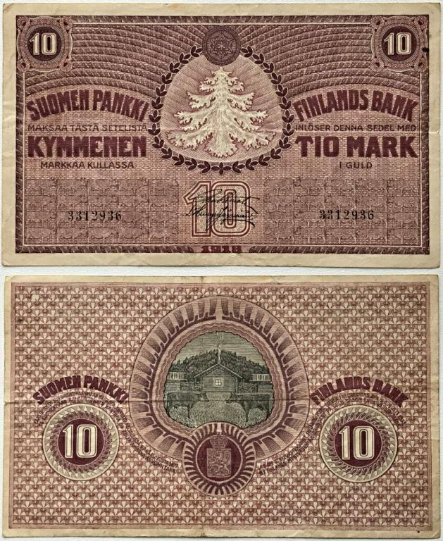 10 марок 1918