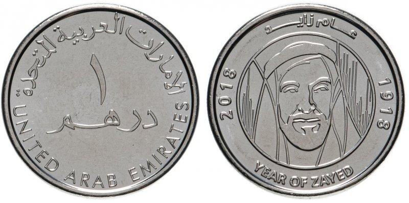 Дирхам Первый президент ОАЭ (2018)