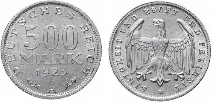 500 марок
