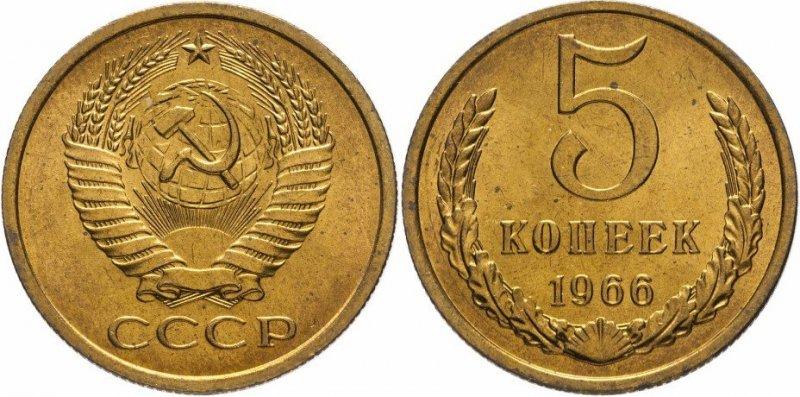 Редкая монета позднего СССР