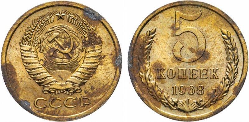 Монета с некритичными дефектами