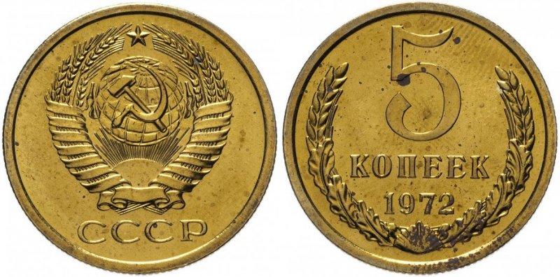 Монета из годового набора