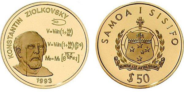 50 тала «Konstantin Zilokovsky», 1993 г., золото