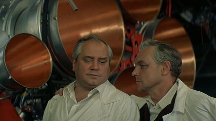 Кадр из х/ф «Укрощение огня», 1972. Скоро на Марс?