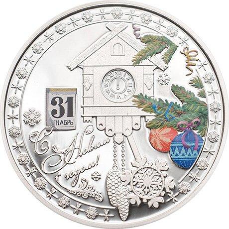 Монета «Часы с кукушкой»