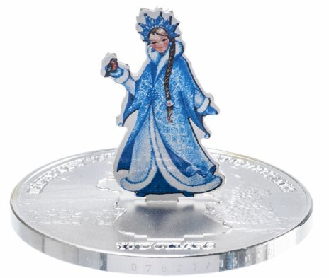 Монета «Снегурочка»