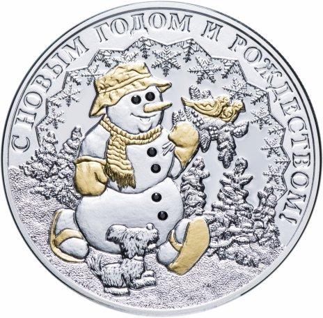 Монета «Снеговик»