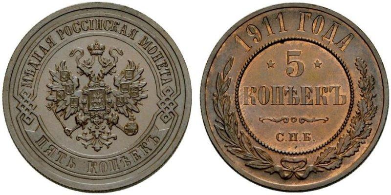 Монета заявленная как полированный чекан
