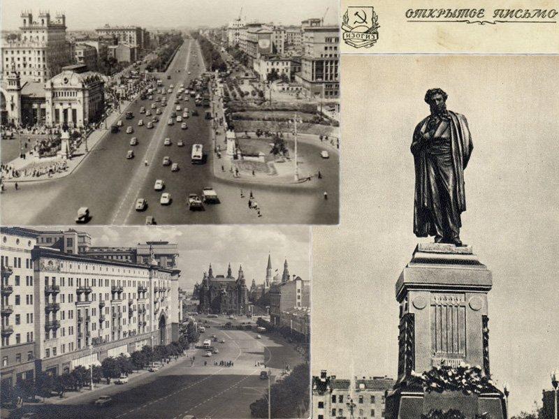 Виды Москвы на старых советских открытках