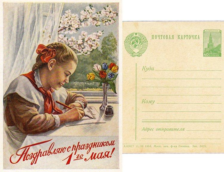 Школьница подписывает открытку к празднику