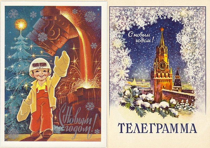 """""""Мальчик-сталевар"""" (открытка В. Зарубина) и бланк для вручения телеграммы"""