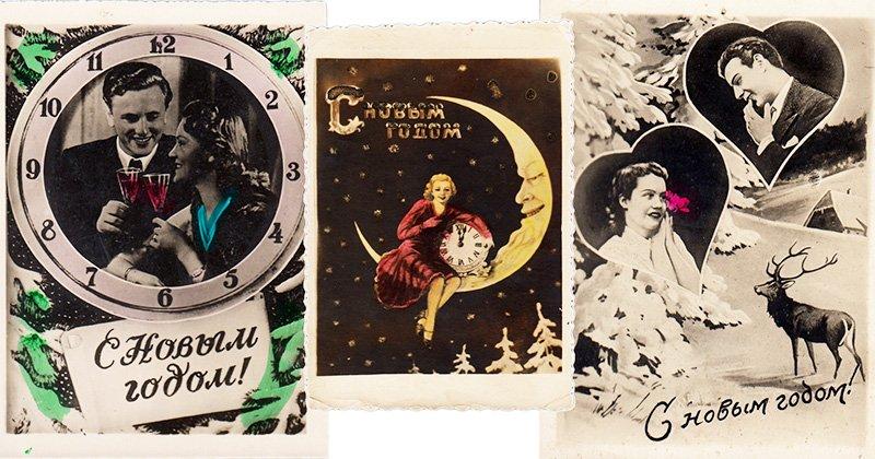 Фотографические открытки (самиздат)