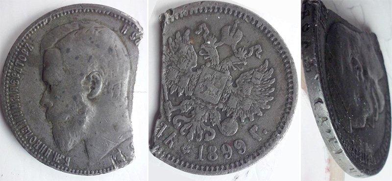 """Фальшивый рубль 1899 года с буквами """"АГ"""" на гурте"""