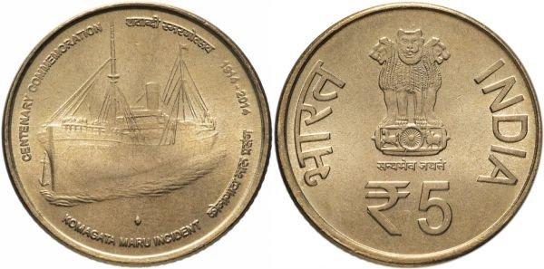 Индия. 5 рупий 2014 года. Корабль «Комагата-Мару»
