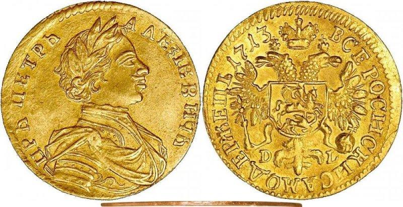Золотой червонец Петра Великого