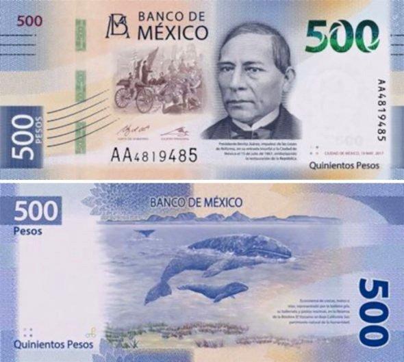 500 песо Мексики 2018 года