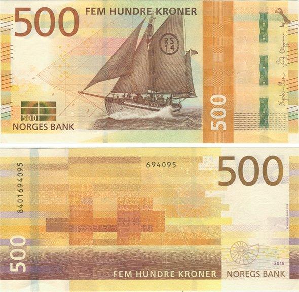 500 крон 2018 года, Норвегия