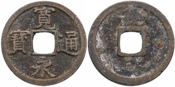 Монета из бронзы. 1 мон, Япония